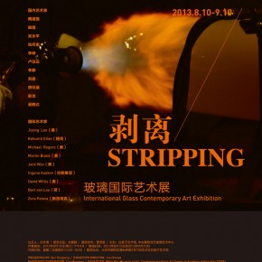 """Poster-of-""""Stripping""""International-Contemporary-Glass-Art-Invitational-Exhibition"""