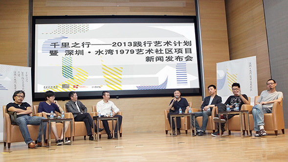"""The Start of A Long Journey – 2013 """"Practicing"""" Art Project Officially Launched at CAFA 01"""