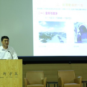 "Ye Yu-Sun lectured on ""The Art and Life of Feng Zikai""02"