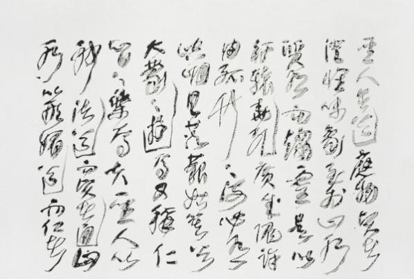 work-by-zheng-shengtian-and-wang-dongling
