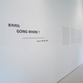 """01 Exhibition View of Going Where 290x290 - A Special Group Show for Singapore Artists """"Going Where"""" on view at ShanghART Singapore"""
