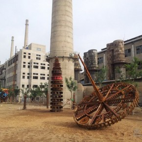 01 Industrial Readymade Product as the Creative Catalyst – Creation of an example of a Welded Sculpture in Datong Gasworks 290x290 - Liu Libin: Industrial Readymade Product as the Creative Catalyst – Creation of an example of a Welded Sculpture in Datong Gasworks