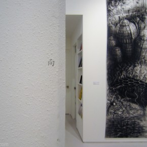 """12 Exhibition View of Going Where 290x290 - A Special Group Show for Singapore Artists """"Going Where"""" on view at ShanghART Singapore"""
