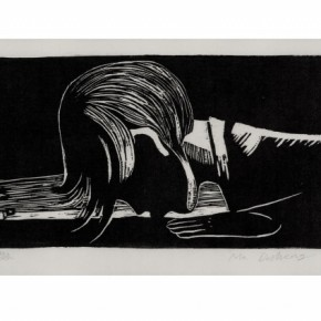"""Ma Deshen Woodcut Collection print woodcut 1979  290x290 - Power Station of Art opens exhibition """"Portrait of the Times - 30 Years of Contemporary Art"""""""