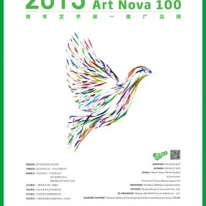 "Poster of Art Nova 100 in 2013 290x290 - The Initiating Exhibition of ""Art Nova 100"" 2013 Held in Beijing"