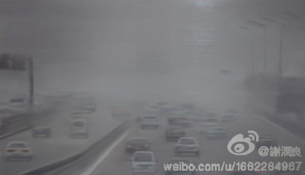 Smog No.2, 46x80cm, 2013