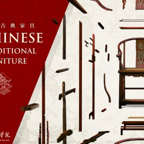 Yan Feng Traditional Furniture 290x290 - The Fifth Gwangju Design Biennale China Pavilion Curated by Jin Rilong to Feature 12 Designers