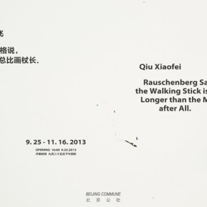00 Poster of Rauschenberg Said the Walking Stick is Longer than the Maulstick after All 290x290 - Solo Show of Qiu Xiaofei on View at Beijing Commune