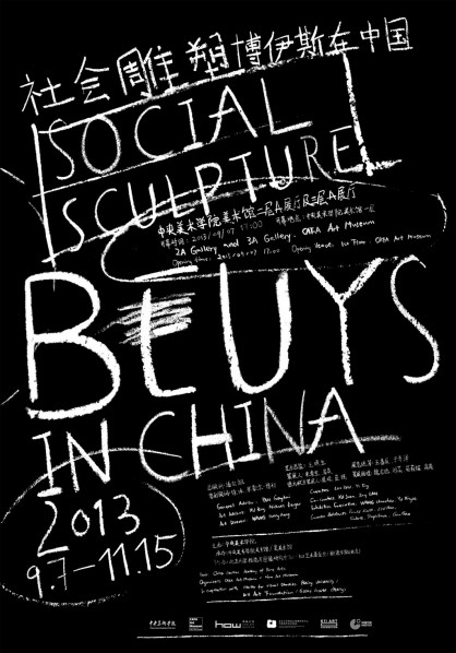00-Social-Sculpture-Beuys-in-China