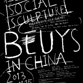 "00 Social Sculpture Beuys in China1 290x290 - LaoZhu Gave a Lecture Entitled ""Reflection by Beuys"" at CAFAM"