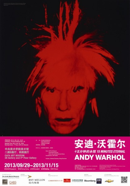 01 Poster of Andy Warhol 15 Minutes Eternal
