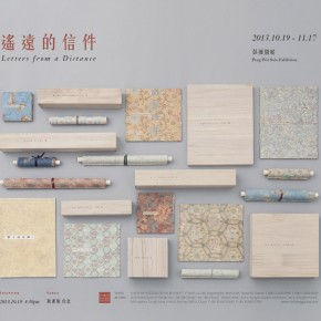 03 Poster of Letters from a Distance Peng Wei Solo Exhibition 290x290 - Letters from a Distance: Peng Wei Solo Exhibition Opening October 19 at Tina Keng Gallery