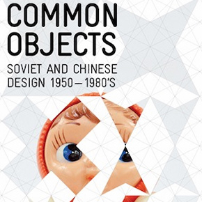 "Exhibition ""Common Objects: Soviet and Chinese Design 1950-1980's"" opening September 25"