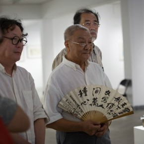 "12 Opening Ceremony of""Moistening Silently – Li Hongren's Teaching and Research Exhibition of Lithographs""  290x290 - ""Moistening Silently – Li Hongren's Teaching and Research Exhibition of Lithographs"" Opened in CAFA"