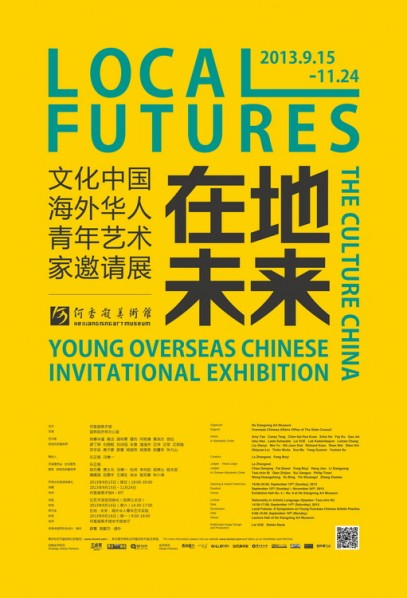 Poster of Local Futures