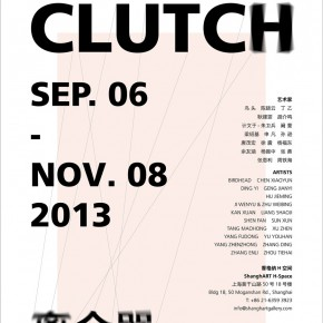 "38183 hugex1 290x290 - Exhibition ""CLUTCH"" features works by 18 artists opening September 6 at ShanghART H-Space Shanghai"