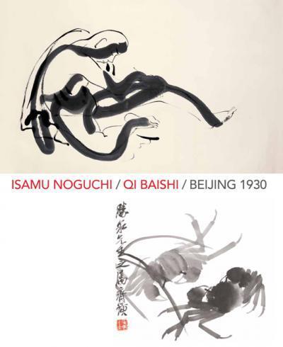 Isamu Noguchi and Qi Baishi Beijing 1930