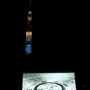 "Liu Qianyi TIANLAILAI The Piping of Heaven 2012 CG Animation 10451 290x290 - He Xiangning Art Museum presents ""Local Futures"" featuring works by 22 young overseas Chinese artists"