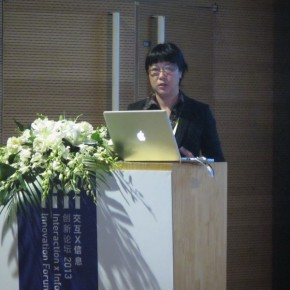 Prof. Sun Xiaohua PhD. Supervisor of Design College of Tongji University  290x290 - Interaction X Information Innovation Forum 2013 Successfully Held at CAFAM