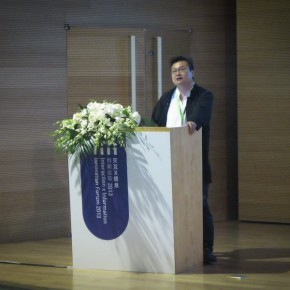 Qiu Fengshun founder of Ideadao 290x290 - Interaction X Information Innovation Forum 2013 Successfully Held at CAFAM