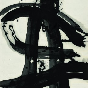 """Wang Dongling Dajian ink on paper 180 x 96 cm 2013 290x290 - """"Ink Files"""" in Its First Round: China and South Korea Invited Contemporary Ink Painting Exhibition"""