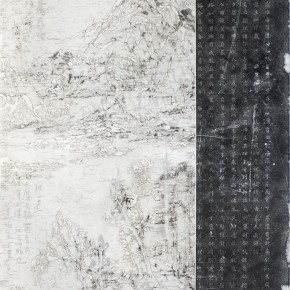 """Wang Tiande """"Digital No.13 – MHST007"""" 290x290 - """"Ink Files"""" in Its First Round: China and South Korea Invited Contemporary Ink Painting Exhibition"""