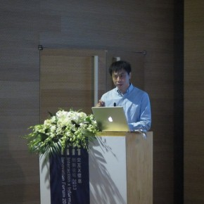 Xia Peng Director of Technical Consultant of Microsoft 290x290 - Interaction X Information Innovation Forum 2013 Successfully Held at CAFAM