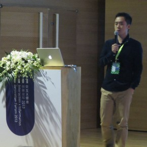 Xiong Zichuan Chief Designer of Thought Works in China 290x290 - Interaction X Information Innovation Forum 2013 Successfully Held at CAFAM