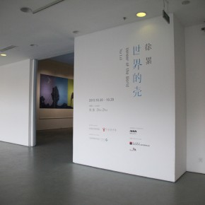01 Exhibition View of Veneer of the World Xu Lei Solo Exhibition 290x290 - Veneer of the World: Xu Lei Solo Exhibition at Today Art Museum