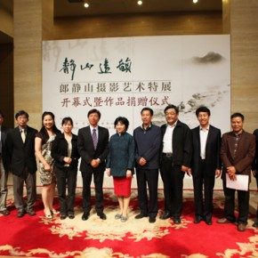 """01 Opening ceremony  290x290 - """"Distant Melody from Quiet Mountains – Special Exhibition of Lang Ching-shan Photography Art"""" Debut at National Art Museum of China"""