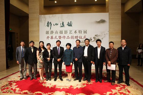 01 Opening ceremony
