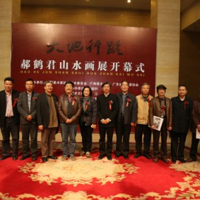 02 Group Photo of Honored Guests 290x290 - Pave in the Magnificent Land – Landscape Painting Exhibition by Hao Hejun
