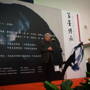 "04 View of the opening ceremony of ""Inheritance of Brush and Ink – Four Decades of Zhang Lichen's Teaching"" 290x290 - ""Inheritance of Brush and Ink – Four Decades of Zhang Lichen's Teaching"" Grandly Inaugurated at CAFAM"