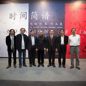 11 Group Photo of the artist with honored guests at the Opening Ceremony of Notations of Time Chen Qi Art Exhibition 290x290 - Notations of Time: Chen Qi Art Exhibition Solemnly Opened at the National Museum of China