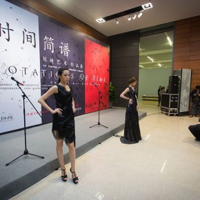 25 Fashion Show of Notations of Time Chen Qi Art Exhibition 290x290 - Notations of Time: Chen Qi Art Exhibition Solemnly Opened at the National Museum of China