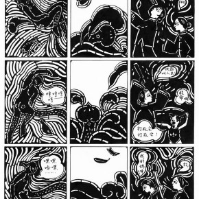 """30 Work by Duo Xi, member of """"Special Comix"""" a comic community at Chinese district"""