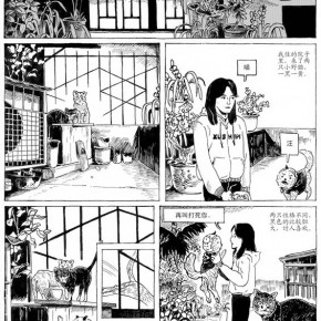 """39 Work by Zuo Ma, member of """"Special Comix"""", a comic community at Chinese district"""