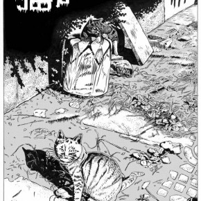 """40 Work by Zuo Ma, member of """"Special Comix"""", a comic community at Chinese district"""