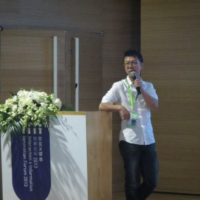 "Li Zhihao Manager of Center for Users Interface Design at Siemens research Institute in China 290x290 - ""Data, Wisdom, Life"" – In-Depth Report of im Interaction X Information Innovation Forum"