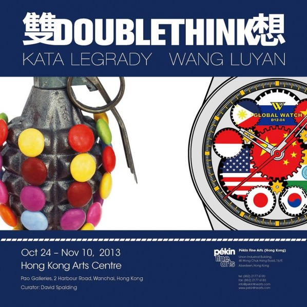 Poster of Doublethink Kata Legrady and Wang Luyan