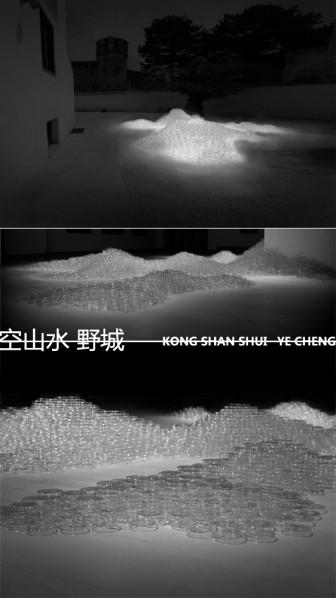 Poster of Kong Shanshui Empty Shanshui