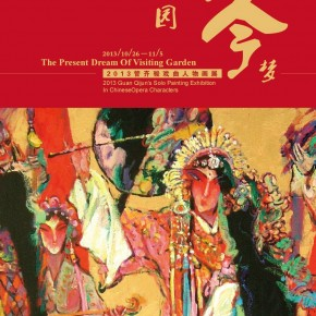 "Poster of Peony Pavilion 2013 Chinese Opera Figures by Guan Qijun 290x290 - ""Peony Pavilion: 2013 Chinese Opera Figures by Guan Qijun"" Opening October 26 at Chi Han Art Museum"