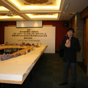 """Press Conference of """"Travelling to the Wonderland"""" in Beijing 01 290x290 - Travelling to the Wonderland: A New Installation by Xu Bing to be Presented at the V&A Museum"""