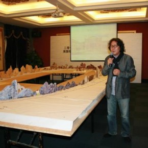 """Press Conference of """"Travelling to the Wonderland"""" in Beijing 03 290x290 - Travelling to the Wonderland: A New Installation by Xu Bing to be Presented at the V&A Museum"""