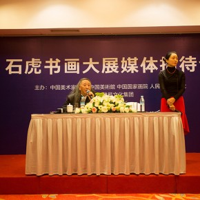 "Press conference of ""Beijing Exhibition of Chinese Painting and Calligraphy by Shi Hu"" 03 290x290 - Beijing Exhibition of Chinese Painting and Calligraphy by Shi Hu grandly opened at National Art Museum of China"