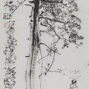 "Shi Hu ""Grand Pine"" inscription ""Exhaust the pride of heaven and earth bringing roaring wind and thunder promoting the eternal mountains and rivers gathering the gods in the deep pool"" 140 x 70 cm ink on paper 290x290 - Beijing Exhibition of Chinese Painting and Calligraphy by Shi Hu grandly opened at National Art Museum of China"