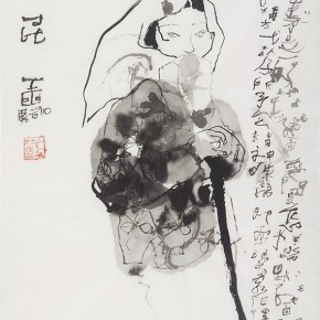 "Shi Hu ""Worker Figure"" 76 x 48 cm ink on paper 2013  290x290 - Beijing Exhibition of Chinese Painting and Calligraphy by Shi Hu grandly opened at National Art Museum of China"