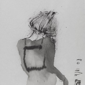 Shi Hu Ink and Wash Figure 04 2011 70cmx45cm 290x290 - Largest Solo Exhibition of Shi Hu to be Unveiled at the National Art Museum of China