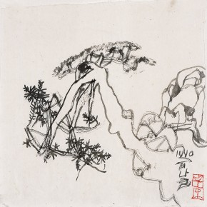 Shi Hu Landscape 31.5 x 28 cm ink on paper 2009  290x290 - Beijing Exhibition of Chinese Painting and Calligraphy by Shi Hu grandly opened at National Art Museum of China