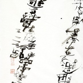 Shi Hus Calligraphy 04 290x290 - Largest Solo Exhibition of Shi Hu to be Unveiled at the National Art Museum of China